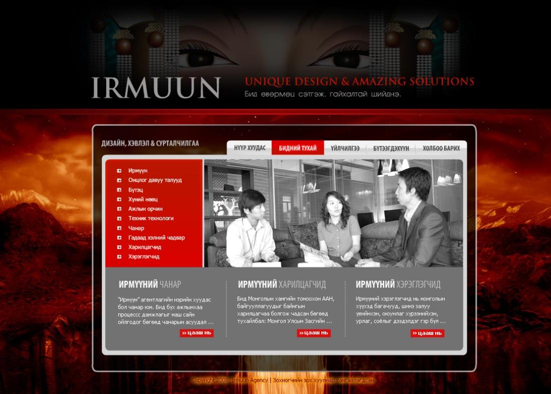 irmuun.net